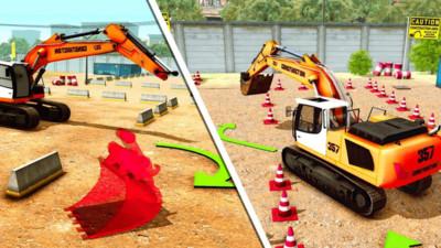 挖掘机模拟器2021