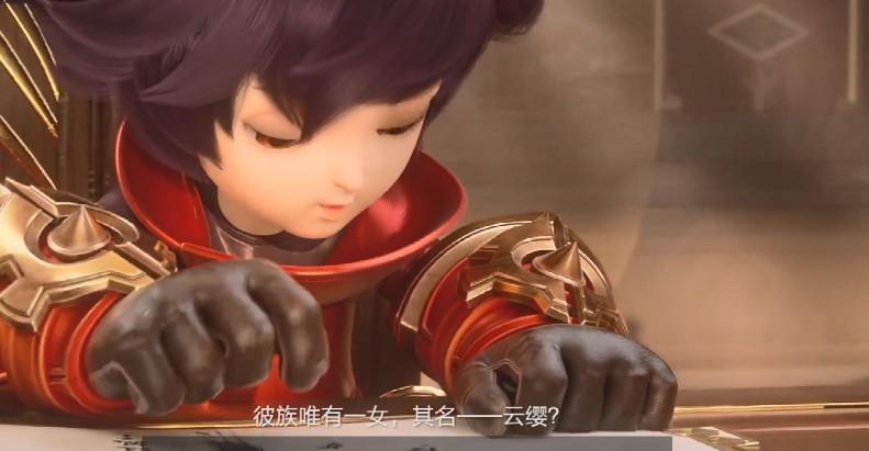 王者荣耀新英雄-元缨上线体验服!