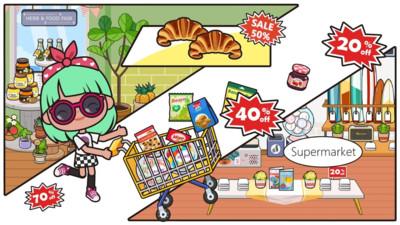 米加小镇:商店