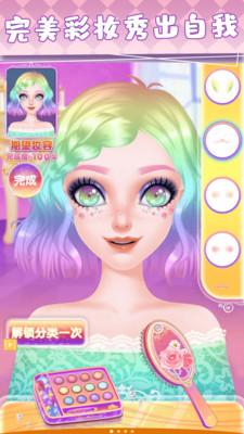 爱莎化妆公主游戏