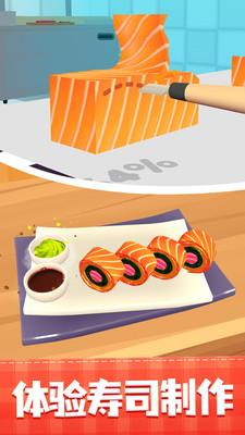 美味寿司店