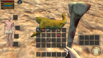 方舟生存:恐龙岛