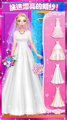 公主梦幻婚礼设计