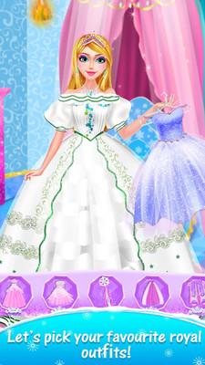 冰雪公主魔术美容