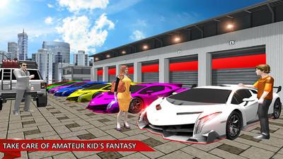 亿万富翁模拟器
