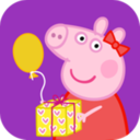 小猪佩奇:联欢会