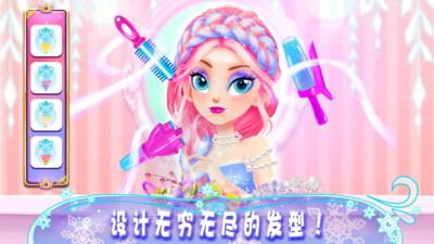 公主游戏:女生换装