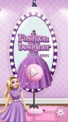 时尚女孩的游戏