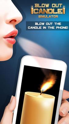 吹灭蜡烛模拟器