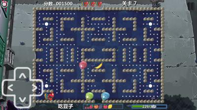 动物大战僵尸(中文版)