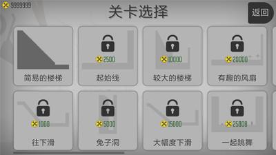 弄死火柴人:中文版