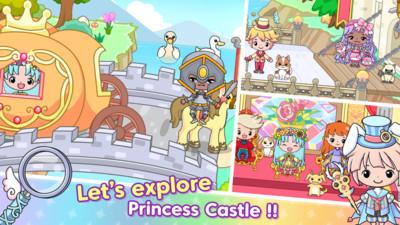 吉壁公主城堡
