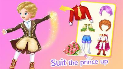 莉比小公主之梦幻舞会