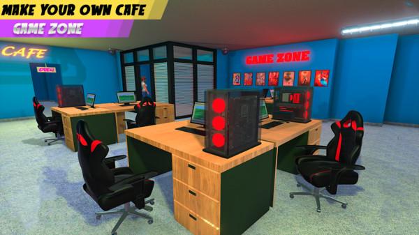 网咖模拟器