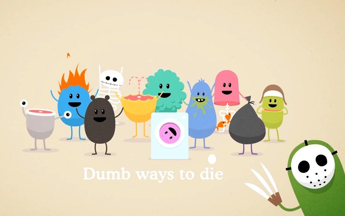 今日推荐《蠢蠢的死法》花式作死,永无止境!